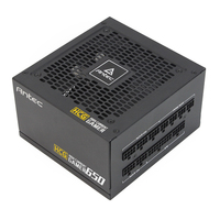Antec HCG650 650W ATX Zwart power supply unit