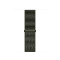 Apple 38mm Cargo Khaki Nike Sport Loop