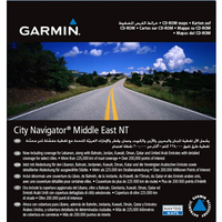 Garmin City Navigator Middle East NT, CD-ROM