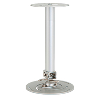 Acer Universal Ceiling Mount long max 64 cm CM-02S Ceiling Aluminium project mount