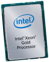 HP Intel Xeon Gold 6130 2.1GHz 22MB L3 processor