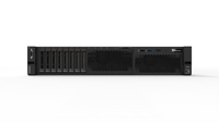 Lenovo ThinkSystem SR590 2.1GHz 4116 750W Rack (2U) server