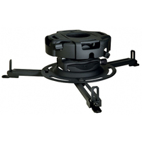 Peerless PRG-UNV ceiling Black project mount
