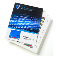 Hewlett Packard Enterprise Q2011A barcode-label