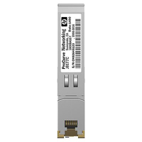 Hewlett Packard Enterprise X121 1G SFP RJ-45 T Rmkt 1000Mbit/s SFP Copper network transceiver module