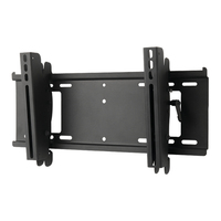 "NEC WMK-3257 57"" Black flat panel wall mount"